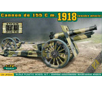 ACE 72544 - Cannon de 155 C m.1918 (wooden wheels)