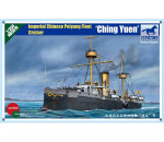 Bronco - Peiyang Fleet Cruiser ''Ching Yueng''