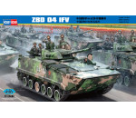 HobbyBoss 82453 - Chinese ZBD-04