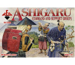 Red Box - Ashigaru (Command and support group)