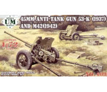 Unimodels UM409 - 45mm Antitank guns 53-K (1937) and M42 (1942)