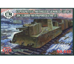 Unimodels - Experimental motorized armored car D-2